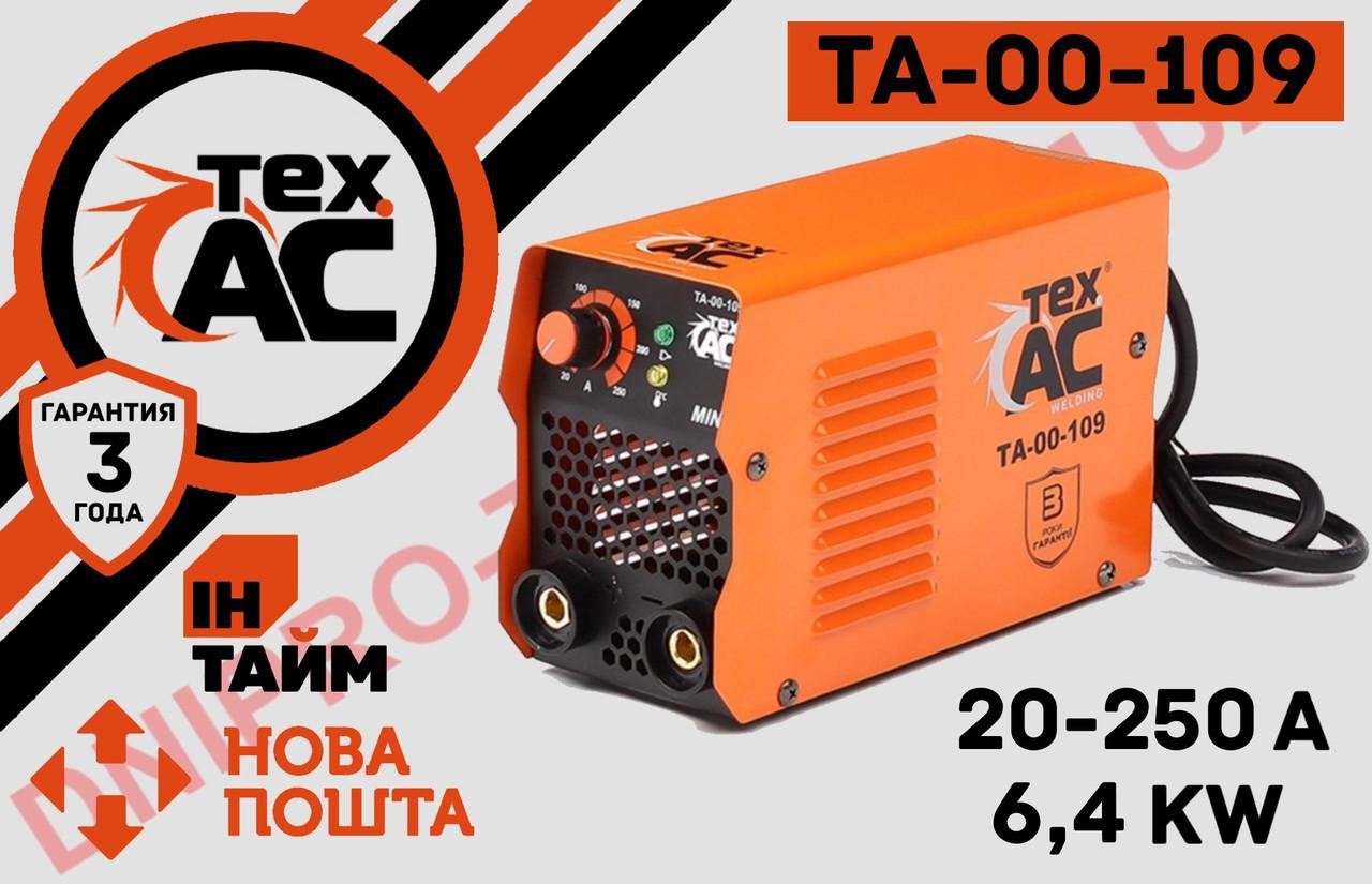 Сварочный аппарат инвертор сварка Tex.AC ТА-00-109 Техас