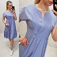 Платье летнее свободного кроя С 19-02 синий электрик в полоску /синее в полоску