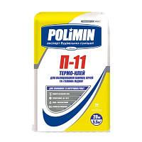 Клей для каминов Polimin П-11 20 кг