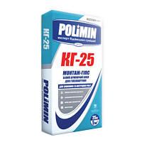 Клей для гипсокартона Polimin КГ-25 25 кг