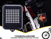 Велофара . Задний указатель поворота/стоп, габарит для велосипеда USB +лазер