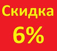 Краскопульты Wagner со скидкой 6%