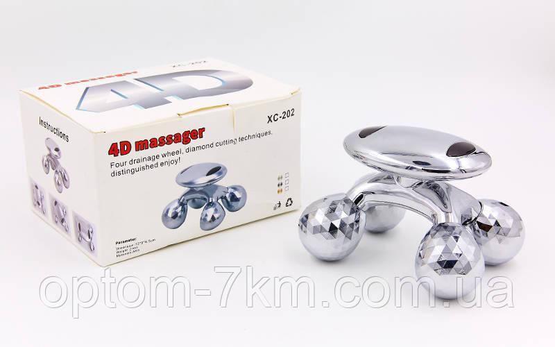 Ручний масажер для тіла 4D Massager XC-N 202
