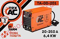 Сварочный аппарат инвертор Tex.AC ТА-00-201 Техас Сварка