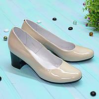 Женские бежевые лаковые туфли на невысоком устойчивом каблуке. 39 размер