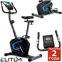 Велотренажер для детей Elitum RX300 black ,Новое,Магнитная,Вес маховика 7 кг, Вертикальный, 47, BA100, 21, 125, 76
