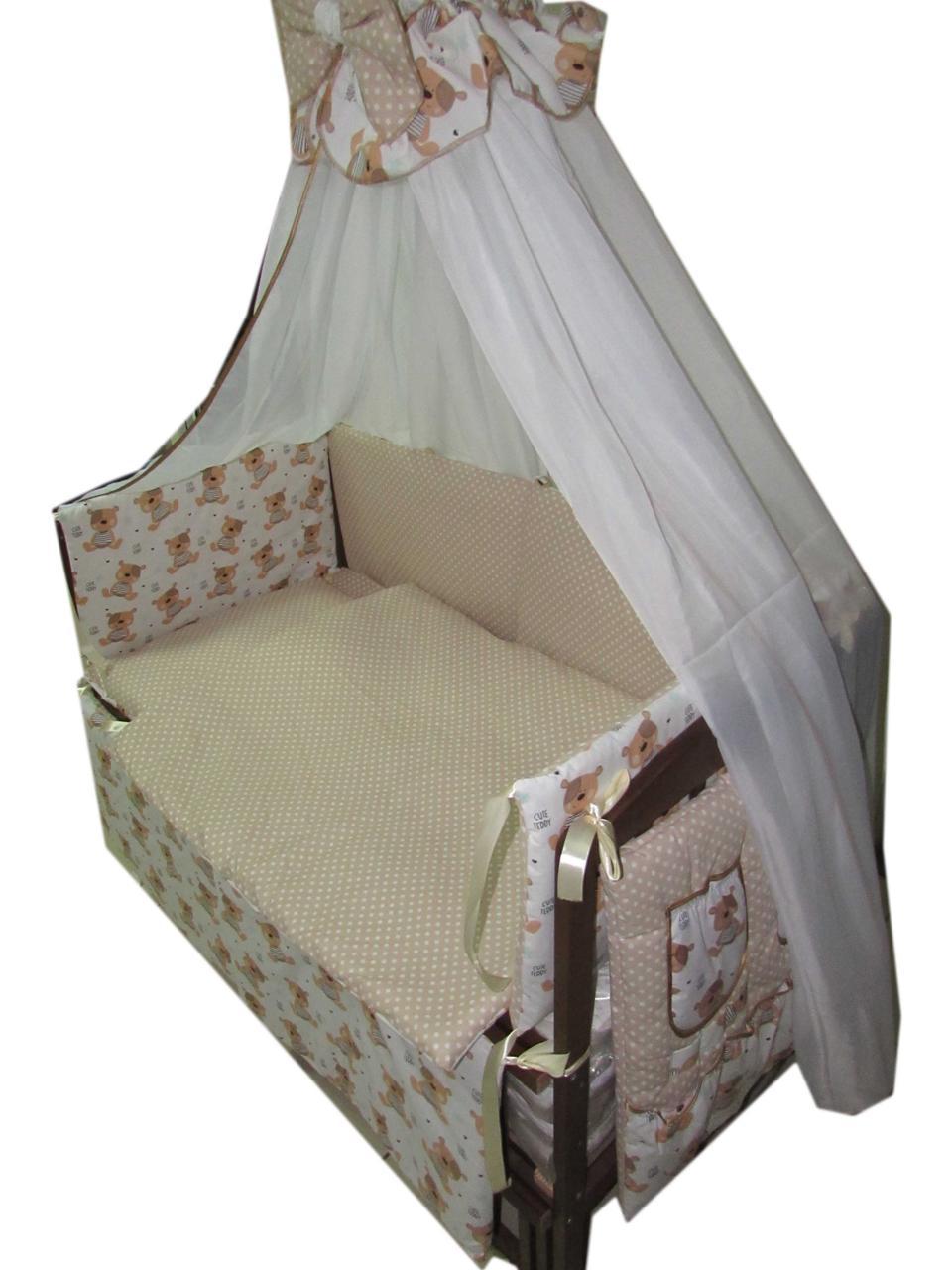 """Акция! Комплект: """"Малыш темный"""". Кроватка - маятник """"Малыш""""  +постельное 8 элементов+ кокосовый матрас."""