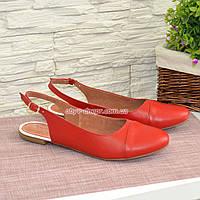 Женские кожаные босоножки с закрытым носком и открытой пяткой, цвет красный, фото 1