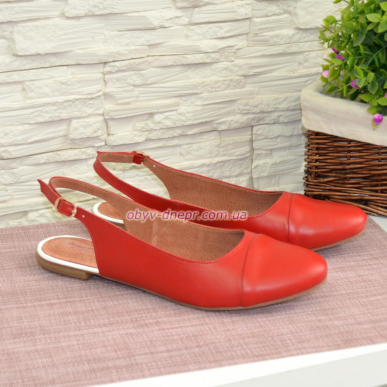 Женские кожаные босоножки с закрытым носком и открытой пяткой, цвет красный