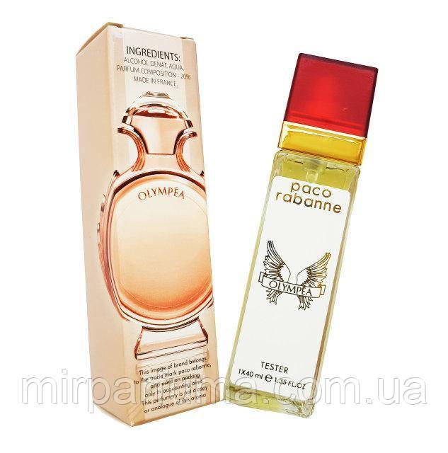 Парфюмерия женская реплика Paco Rabanne Olympea - Travel Perfume 40ml