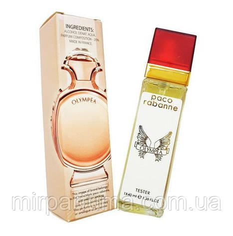 Жіноча парфумерія репліка Paco Rabanne Olympea - Travel Perfume 40ml, фото 2