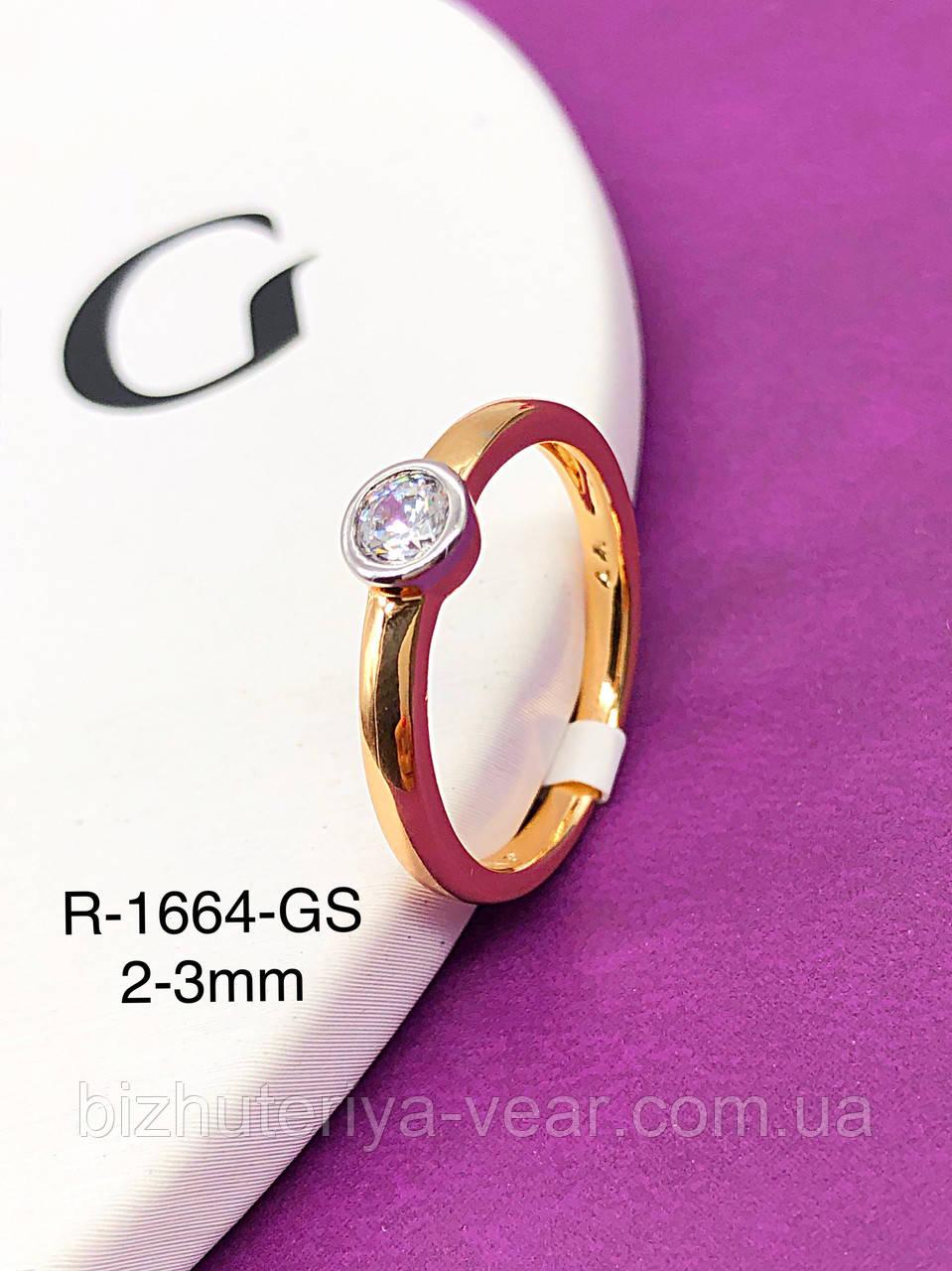 Кольцо R-1664 (7,8)