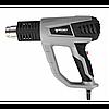 Фен технический Forte HG 2000-2VLD (2000Вт, 60,350,550С)