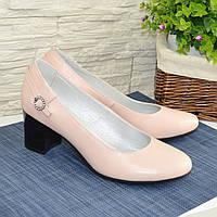 Женские кожаные туфли на невысоком каблуке, цвет пудра, фото 1
