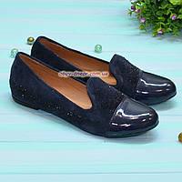 Женские туфли из натуральной замши и лаковой кожи, декорированы стразами. Цвет синий, фото 1