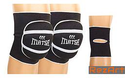 Наколенник волейбольный (2шт) MATSA (р-р S-L, черный)