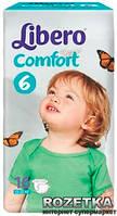 Подгузники детские Libero Comfort 6 12-22 кг 16