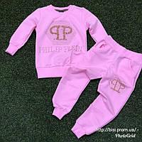 Нарядный фирменный спортивный костюм PHILIPP PLEIN на девочку 100 и 116 см