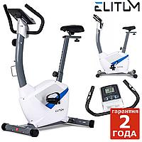 Профессиональный велотренажер Elitum RX500 silver ,Новое,Магнитная,Вес маховика 9 кг, Вертикальный, 55, BA100, 26,5, 120, 90