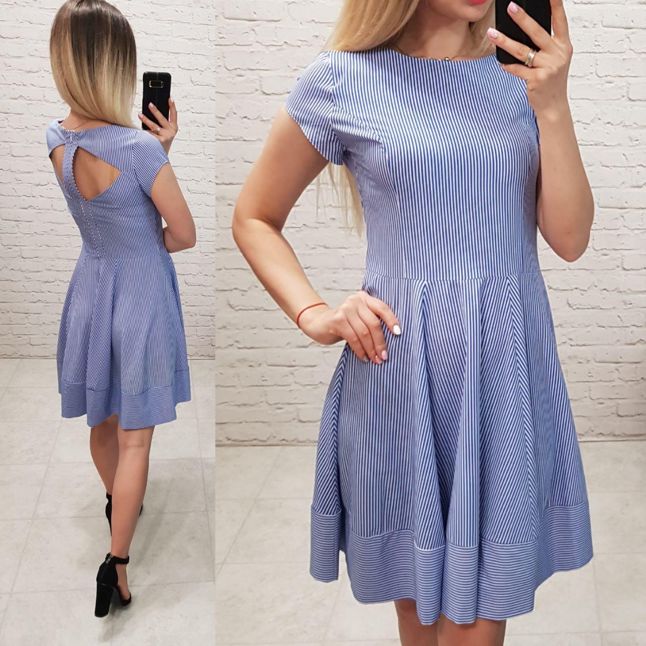 Сукня арт. З 19-01 з відкритою спинкою електрик / яскраво синій в смужку