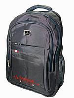 Рюкзак, 9333