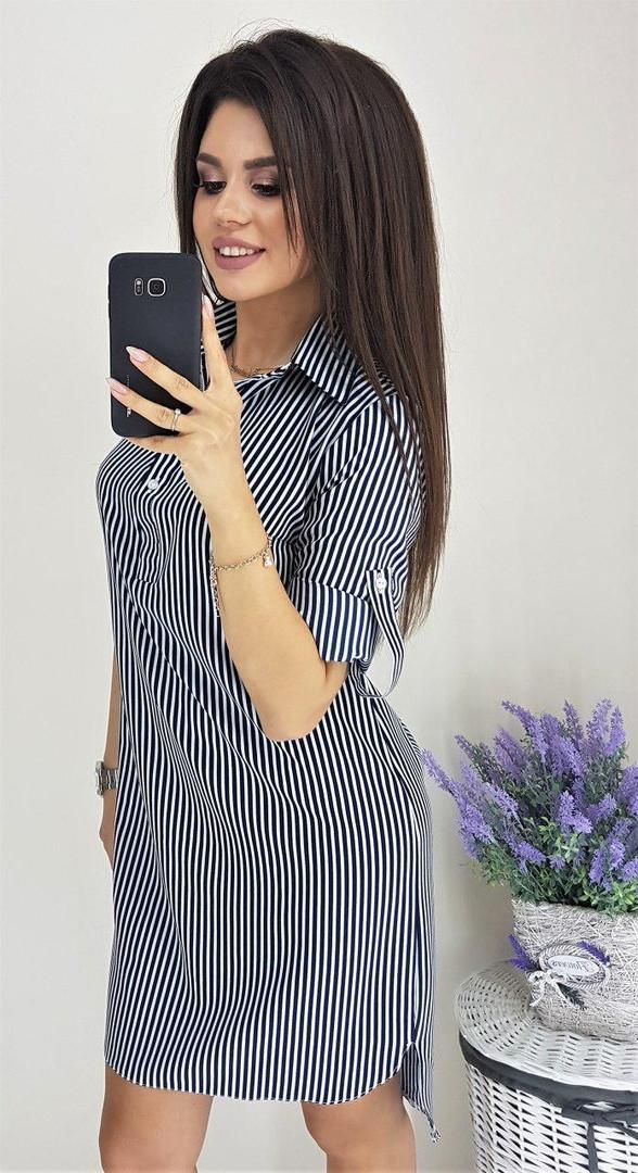 Платье-рубашка женская короткое с регулирующемися рукавами в полоску (К27705)