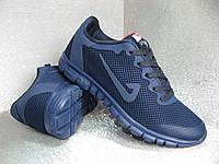 Кроссовки синие подростковые  для мальчика  38р.