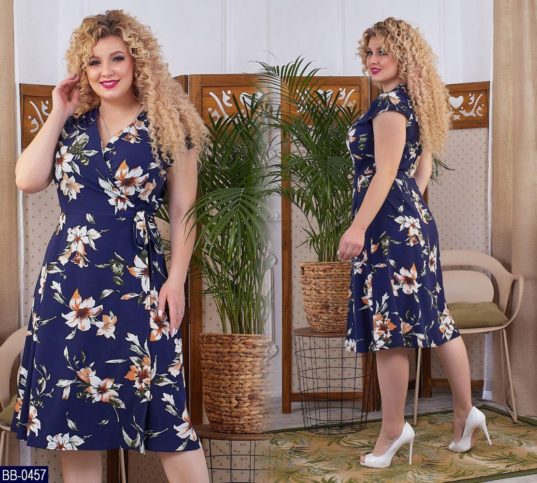 Платье летнее с цветами ,платья летние
