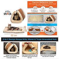Домик-лежанка для собачек и кошек Kitty Shack