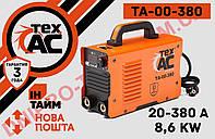 Сварочный аппарат Tex.AC ТА-00-380 Сварка Техас инвертор