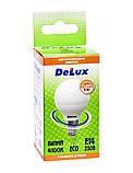 Лампа светодиодная DELUX BL50P 7 Вт 4100K 220В E27 белый , фото 3