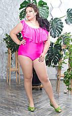 Великий купальник для повних рожевий Ірен, фото 2