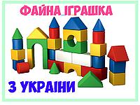 """Набір будівельних елементів """"Веселка 2 ТехноК"""",30 елементів! 2605"""