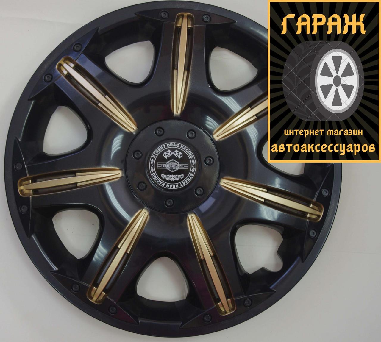 Колпаки R15 Star Опус Super Black Gold