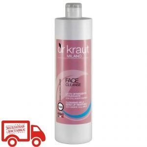 Dr.Kraut Cleansing milk make-up remover Очищаюче молочко для демакіяжу з морським колагеном, 500 мл