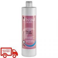 Dr.Kraut Cleansing milk make-up remover Очищающее молочко для демакияжа с морским коллагеном, 500 мл