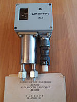 Датчик-реле разности давления ДЕМ 202-1-01-2 (ДЕМ 202, ДЕМ202, ДЕМ-202, ДЕМ 202-1, ДЕМ202-1, ДЕМ-202-1)