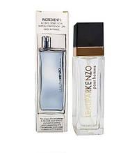 Парфюм мужской тестер Kenzo L`eau par Kenzo pour homme - Travel Perfume 40ml