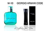 Мужские духи Armani Code Giorgio Armani 50 мл