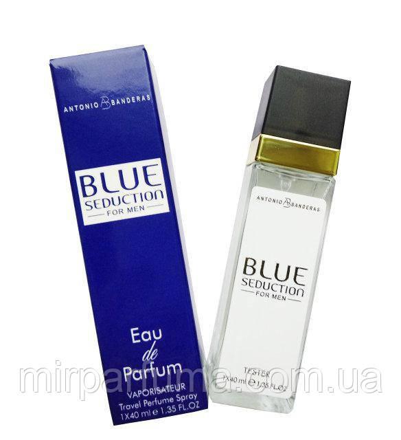 Мужской парфюм реплика тестер Antonio Banderas Blue Seduction - Travel Perfume 40ml