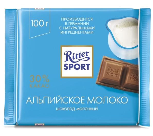 Ritter Sport Альпійське молоко 100g. Німеччина