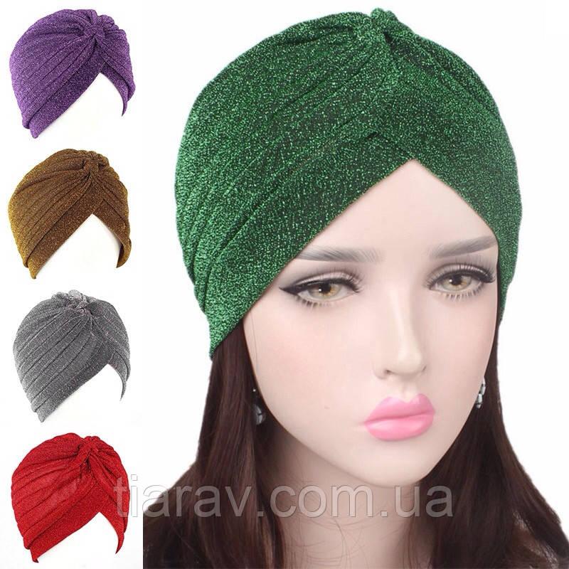 Тюрбан чалма шапка жіноча золотиста , жіночий тюрбан на голову