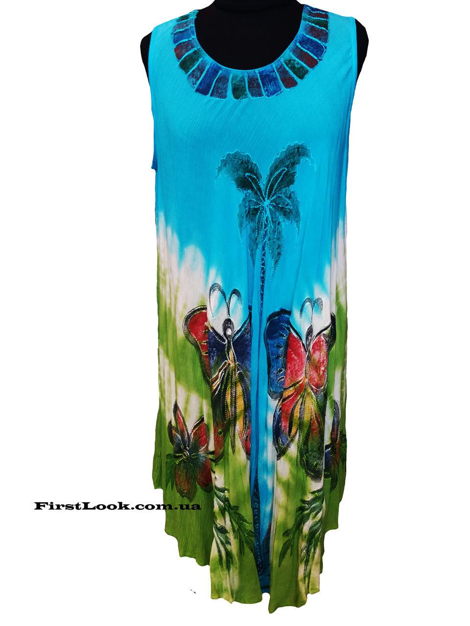 Пляжный женский сарафан ламбада (с 50-58 размер)