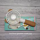 "Ручной мини-вентилятор на аккумуляторе Small bear Brown. Портативный мини вентилятор ""Мишка"" Коричневый, фото 3"