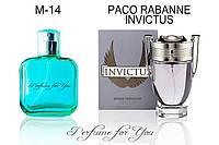 Мужские духи Invictus Paco Rabanne 50 мл
