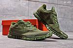 Мужские кроссовки Nike Free 3.0 (зеленые), фото 4