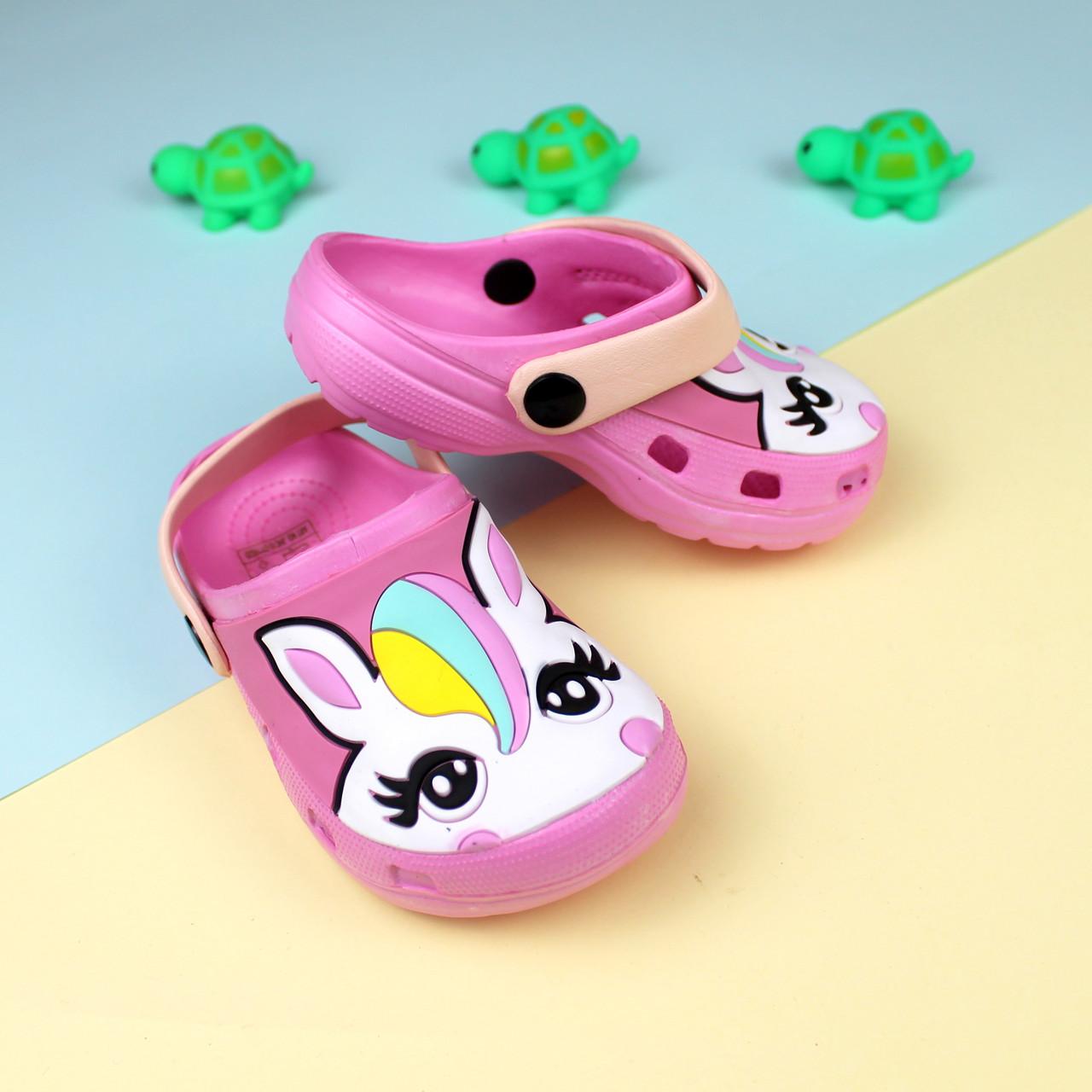 Розовые кроксы для девочки Единорог тм GIOLAN размер 32,33,34