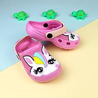 Розовые кроксы для девочки Единорог тм GIOLAN размер 32,33,34, фото 1