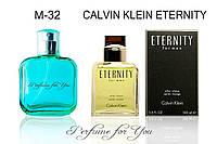 Мужские духи Eternity Calvin Klein 50 мл, фото 1