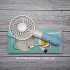 """Ручной мини-вентилятор на аккумуляторе Small bear Blue. Портативный мини вентилятор """"Мишка"""" Голубой, фото 3"""